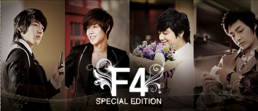 f4specialedition22
